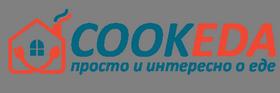 Cookeda.com - пошаговые рецепты с фотографиями